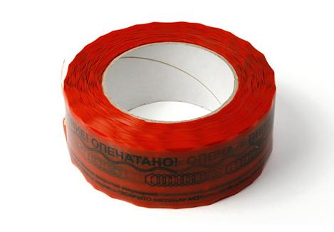 40 Сигнал СТАНДАРТ (красный, 50 м, 130 мм)